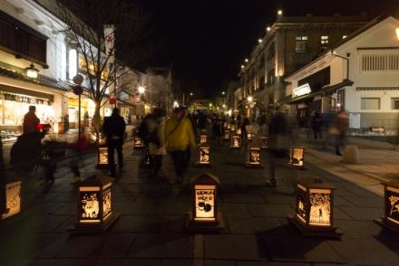 나가노 등불 축제(長野灯明まつり)